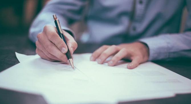 КРИБ предлага на правителството 16 мерки за спасяване на бизнеса