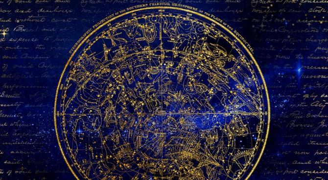 От 11:35ч до 18:26ч Луната се движи на празен ход.