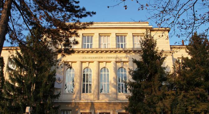 Медицинският университет в Плевен от днес премина на дистанционна форма