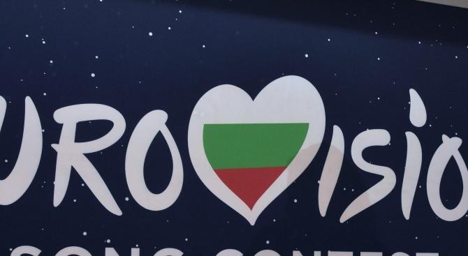 """Конкурсът """"Евровизия"""" се отменя"""