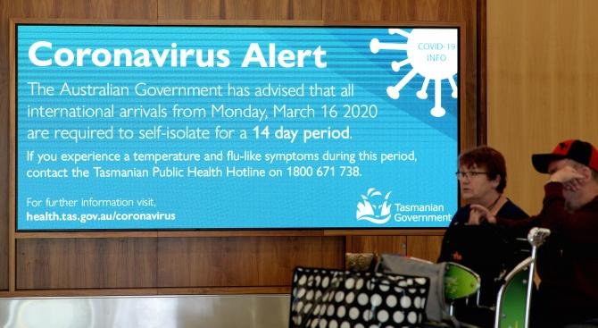 Австралия и Нова Зеландия затягат контрола по границите заради коронавируса