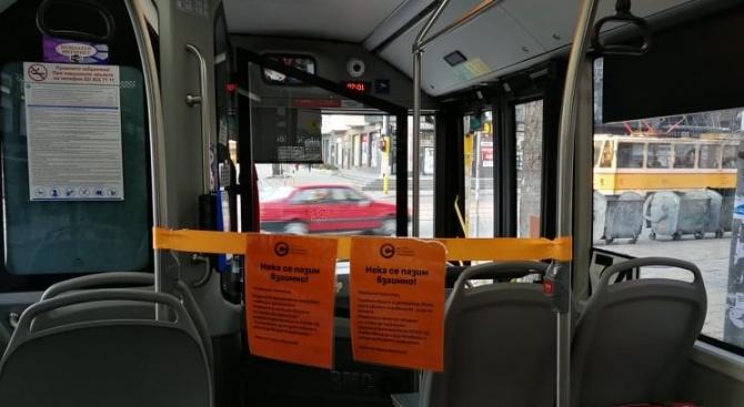 Контрольорите започват да продават билети от 1,60 лева в превозните