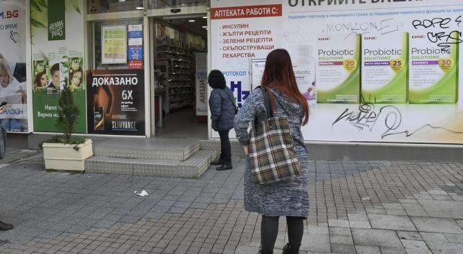 Единственото българско лекарство на хининова основа изчезна от аптечната мрежа