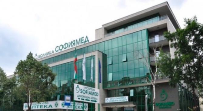 """Собственикът на най-голямата група частни лечебни заведения в страната """"БУЛФАРМА""""-д-р"""