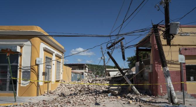 Земетресение с магнитуд 7,8 разлюля руските Курилски острови