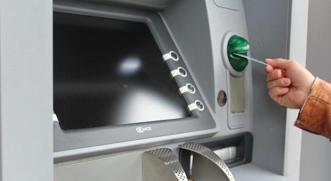 Дезинфекцират банкоматите в Кюстендил