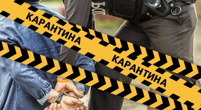 10 досъдебни производства за неспазване на карантината във Варна