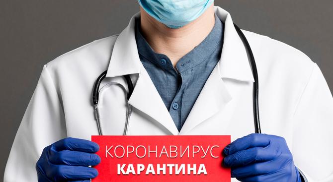 Удължават срока на всички мерки срещу коронавируса у нас до 12 април