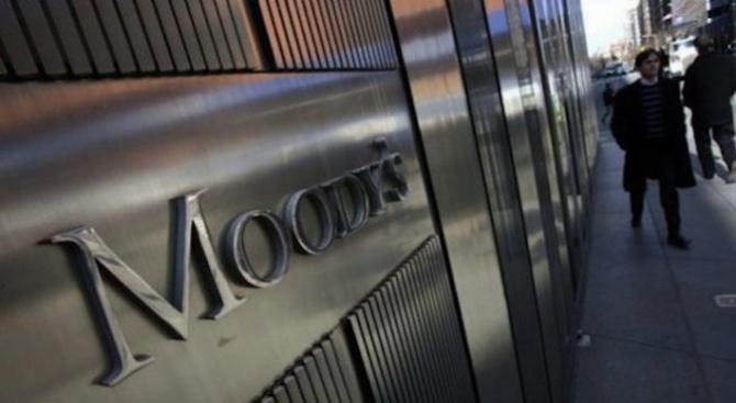 Moody`s Investors Service понижи до