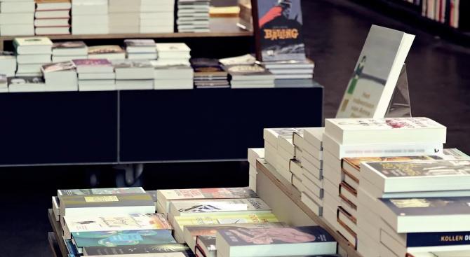 Книгоиздатели очакват помощ от държавата