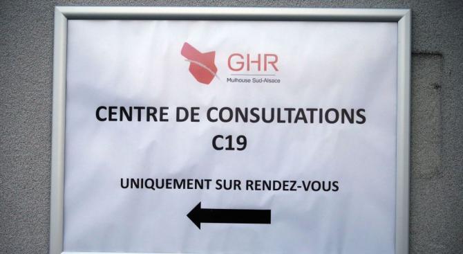 Нови 365 смъртни случая от коронавирус във Франция