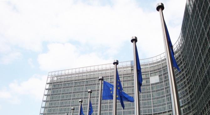 Европейската комисия съобщи, че предлага промени в бюджета заради борбата