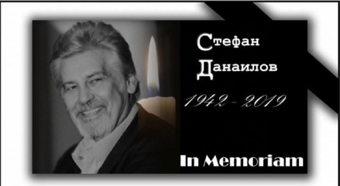Предлагат градинката на КАТ в София да носи името на Стефан Данаилов