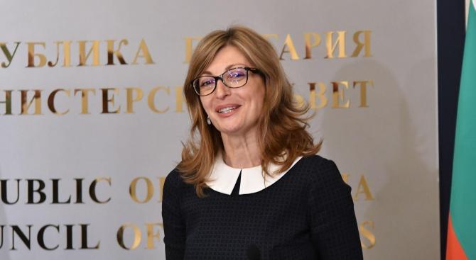 Захариева за Северна Македония: Това е исторически момент!