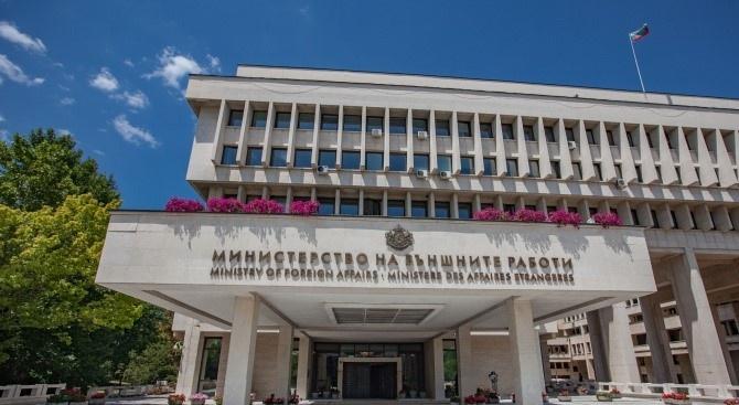 Приветстваме присъединяването на Република Северна Македония като пълноправен член на