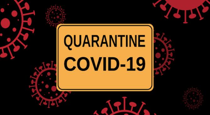 Косово въведе нови ограничения за движение от 17 до 6 часа заради коронавируса