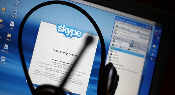 Съдът решава по скайп за мярката на нарушител на карантината в София