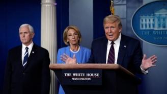 Доналд Тръмп се отказа от идеята да затваря Ню Йорк