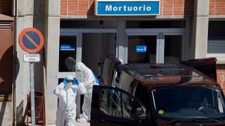 Испания постави нов печален рекорд на смъртните случаи за 24 часа