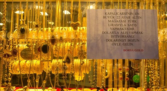 Крадци отмъкнаха торби със злато от затворения заради коронавируса исторически