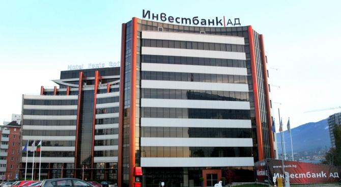 """""""Инвестбанк"""" АД призовава своите клиенти да поставят сигурността си на първо място, използвайки услугата """"Интернет банкиране"""""""