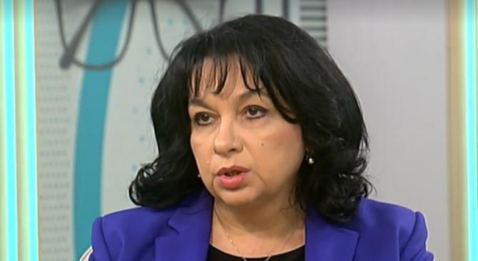 Теменужка Петкова отговори защо няма да има отлагане на сметките за ток
