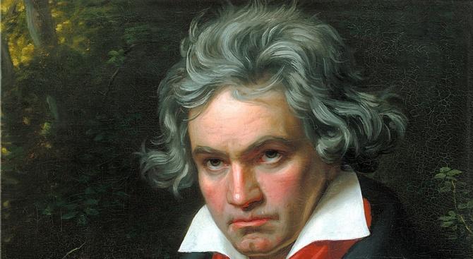Пандемията забавя премиерата на Десетата симфония на Бетовен