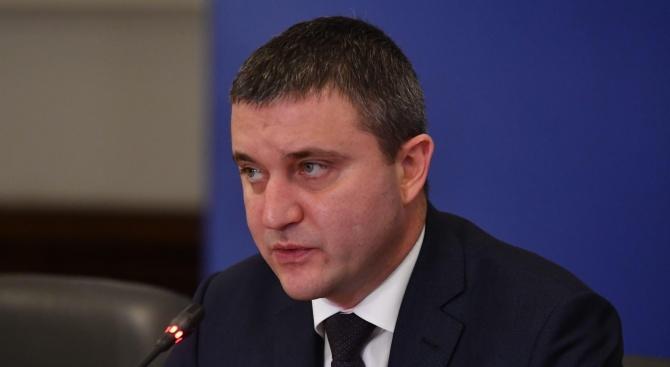Министърът на финансите Владислав Горанов Владислав Иванов Горанов е министър