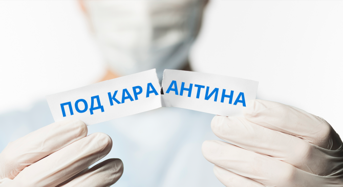 Прокуратурата във Варна разглежда  95 производства на хора, нарушили карантината си или подали фалшиви сигнали