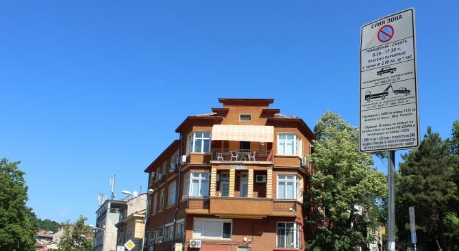 """Паркирането в пловдивската """"Синя зона"""" остава безплатно до 12 април,"""