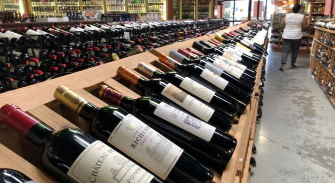 В Австралия ограничават продажбите на алкохол