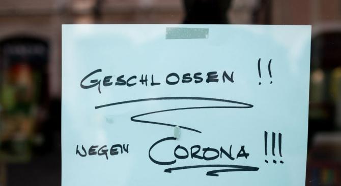 Около 470 000 компании в Германия са кандидатствали през март