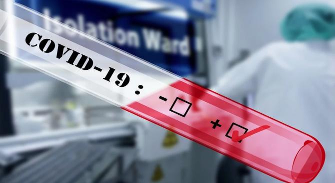 Нидерландия удължава мерките за борба с коронавируса до 28 април