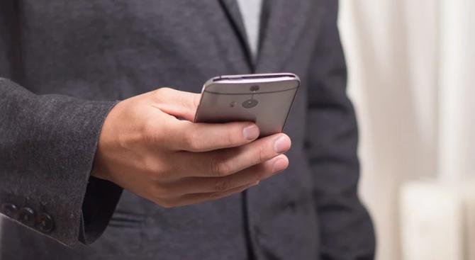 SMS с фалшива новина разтревожи снощи гражданите на Сърбия