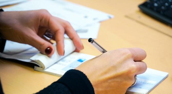 С Постановление на Министерския съвет е приет нов Кодекс за