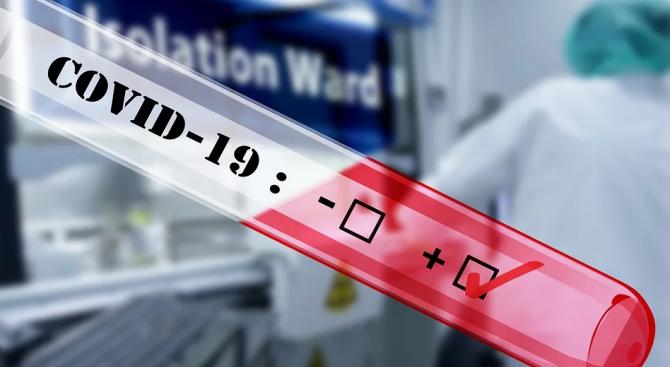 """Лекари от """"Пирогов"""" пуснаха официален онлайн тест, с който да разберем дали попадаме в рискова група за COVID-19"""