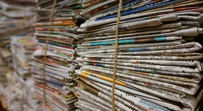 Най-голямото австралийско вестникарско обединение