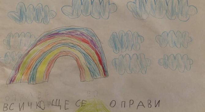 Деца от цяла България: Всичко ще се оправи!