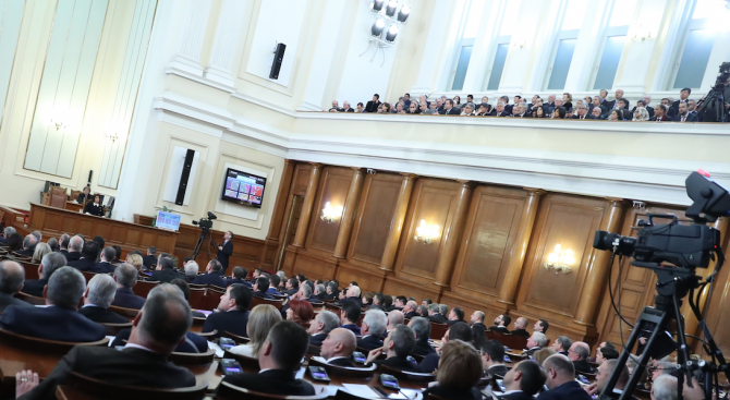 НС отлага гласуването за актуализацията на бюджета