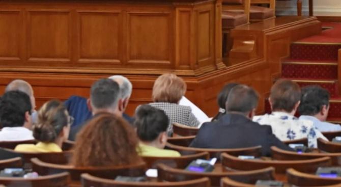 Народните представители от ПГ на ГЕРБ в Народното събрание ще