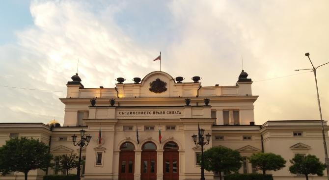 Комисията по правни въпроси ще обсъди утре промени в Закона