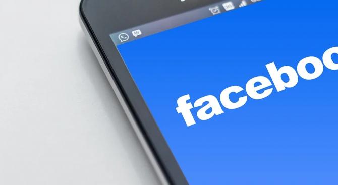Фейсбук (Facebook) планира да увеличи броя на служителите си с