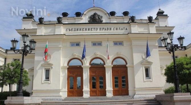 НА ЖИВО: Започна извънредното заседание на Народното събрание