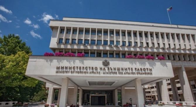 Република България официално уведоми Съвета на Европа относно обявеното на