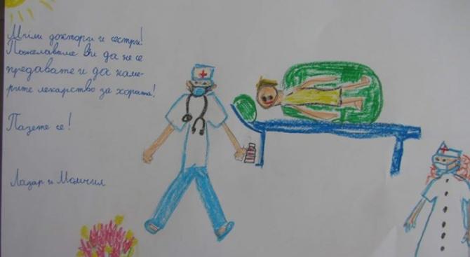 Дечица от столично училище разчустваха лекарите от ВМА