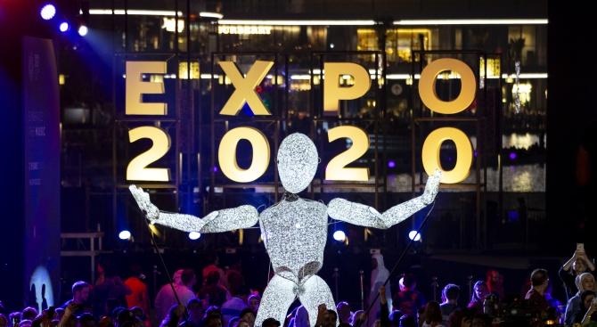 ОАЕ официално поискаха отлагане на Световното изложение Експо 2020 в Дубай заради коронавируса