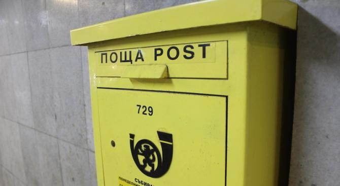 Утре първите решения за ТЕЛК ще бъдат получени по пощата.