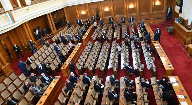 Спират се партийните субсидии за времето на извънредното положение