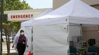 В САЩ разрешиха използването на хлороквин в болници