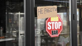 ВАП: БАБХ да засили контрола върху обектите за търговия на дребно и заведения за обществено хранене